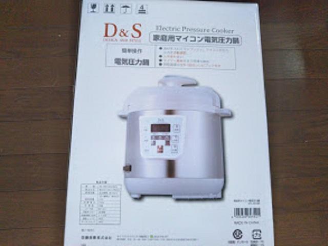 電気圧力鍋と圧力鍋の違い