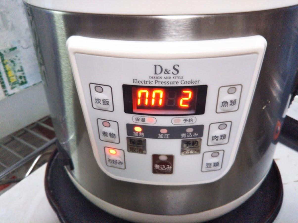 電気圧力鍋サイズ(容量)