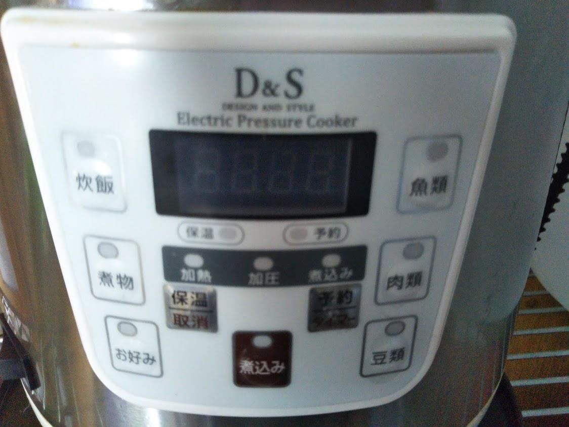 ガスで使う圧力鍋と、電気圧力鍋はどっちが使いやすい?